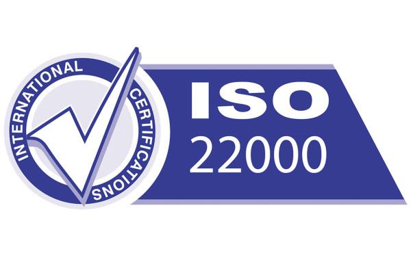 ΙSO 22000:2005