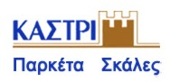 kastri_logo