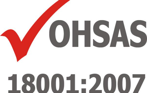 OHSAS 18001 / ΕΛΟΤ 1801